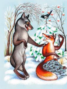 Волк и лиса русская народная  - сказка с картинками - читать онлайн