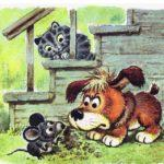 Сказка о собаке - Собака, кошка и мышь - с картинками читать онлайн