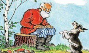 Сказка о собаке - Собака пономаря - с картинками читать онлайн